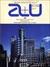 建築と都市 a+u #198 1987年3月号 ロイズ・オヴ・ロンドン