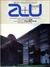 建築と都市 a+u #163 1984年4月号 アロップ・アソシエイツ