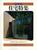 季刊新建築住宅特集 1985年夏号 安藤忠雄の住宅を分析する