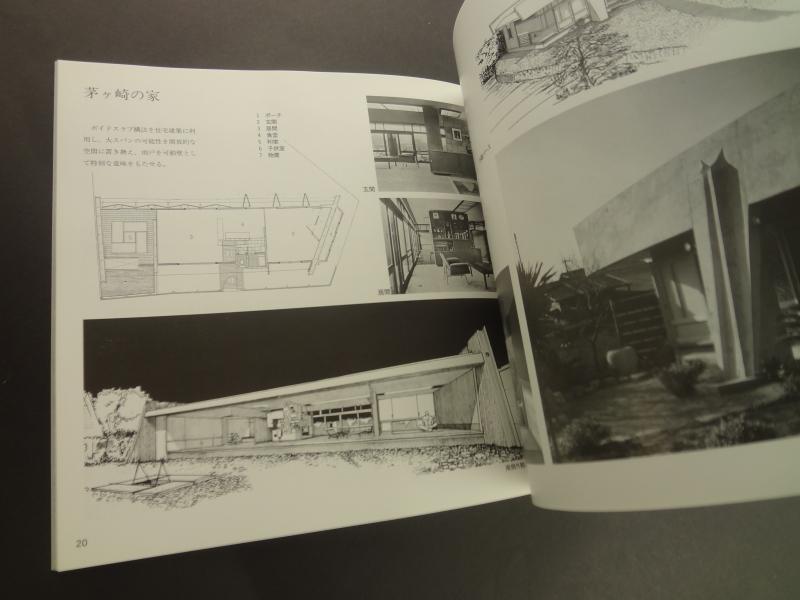 滝澤健児の作品3