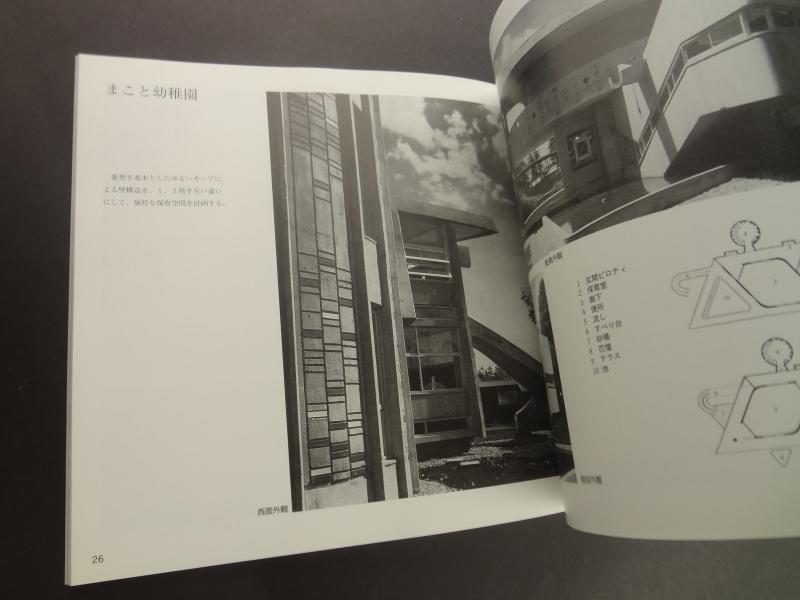 滝澤健児の作品4