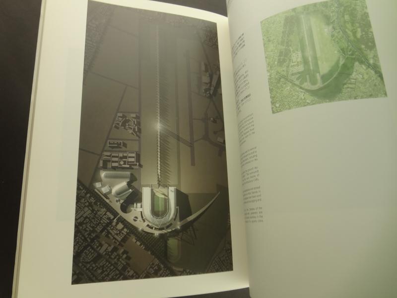 池原義郎・作品展-アトモスフェアと自律性3