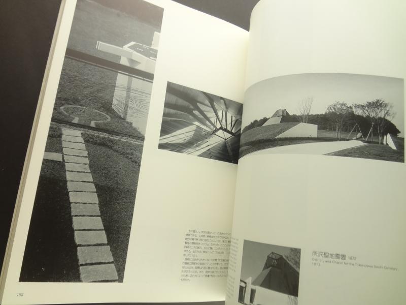 池原義郎・作品展-アトモスフェアと自律性5