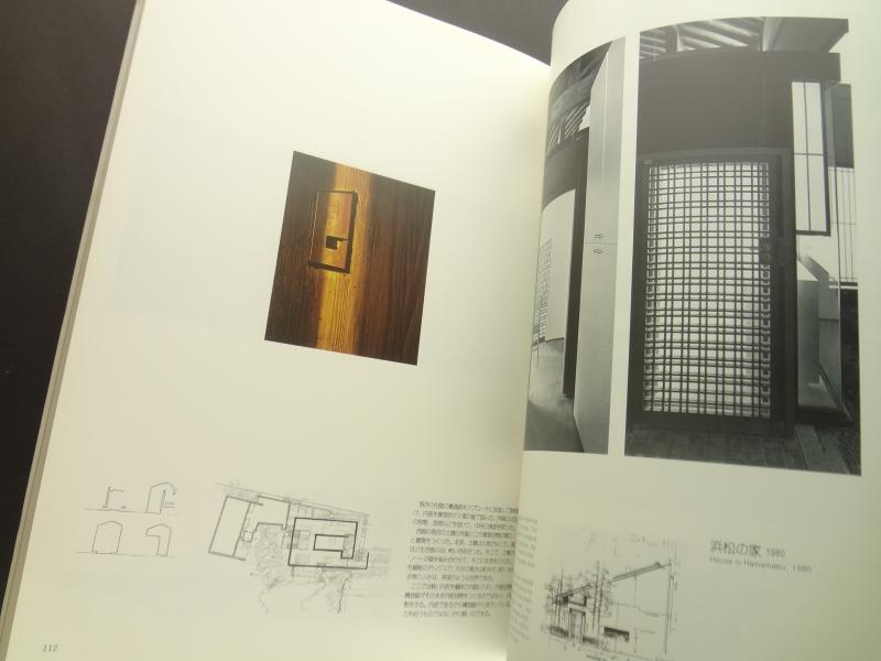 池原義郎・作品展-アトモスフェアと自律性6