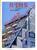新建築住宅特集 第3号 1986年7月号 復原・尾形光琳屋敷