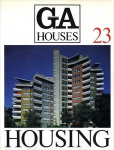 GA HOUSES 世界の住宅 23