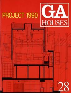 GA HOUSES 世界の住宅 28