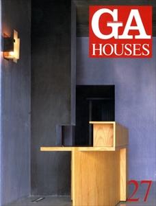 GA HOUSES 世界の住宅 27