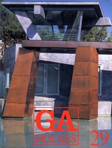 GA HOUSES 世界の住宅 29