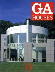 GA HOUSES 世界の住宅 30