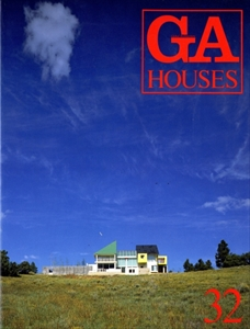 GA HOUSES 世界の住宅 32