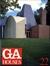 GA HOUSES 世界の住宅 22