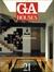 GA HOUSES 世界の住宅 21