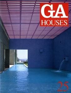 GA HOUSES 世界の住宅 25