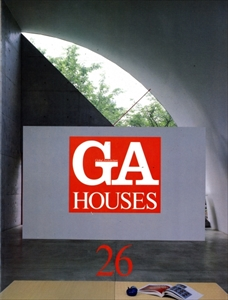 GA HOUSES 世界の住宅 26