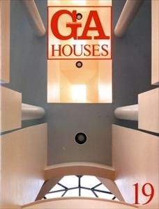 GA HOUSES 世界の住宅 19