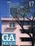 GA HOUSES 世界の住宅 17