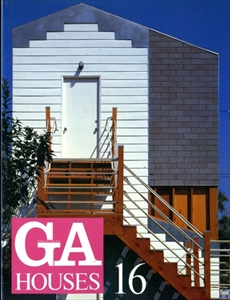 GA HOUSES 世界の住宅 16