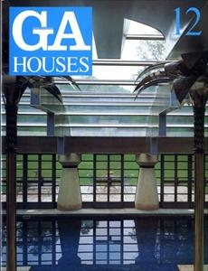 GA HOUSES 世界の住宅 12