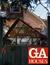 GA HOUSES 世界の住宅 6