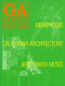 GA HOUSES 世界の住宅 Special 特別号 1