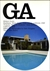 GA Global Architecture #8