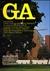 GA Global Architecture #9