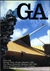 GA Global Architecture #33