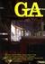 GA Global Architecture #64