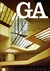 GA Global Architecture #40