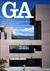 GA Global Architecture #41