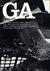 GA Global Architecture #17