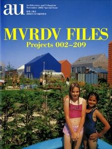 建築と都市 a+u 2002年11月臨時増刊号 MVRDV FILES Projects 002-209