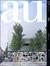 建築と都市 a+u #385 2002年10月号 スキン・アーキテクチュア