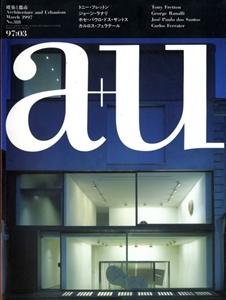 建築と都市 a+u #318 1997年3月号 トニー・フレットン
