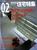 新建築住宅特集 第190号 2002年2月号 別荘をつくる仕掛け