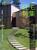 新建築住宅特集 第258号 2007年10月号 アナザー・ライフ-別荘という生活スタイル