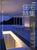 新建築住宅特集 第257号 2007年9月号 ケーススタディ・シティ「小さなパブリック」