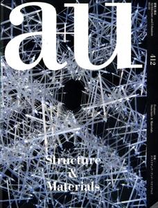 建築と都市 a+u #412 2005年1月号 ストラクチュア&マテリアルズ