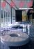 建築技術 1998年8月号 #582 木質住宅の意匠と構造