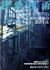 建築技術 2004年6月号 #653 ガラス建築の設計手法