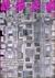 建築技術 2010年2月号 #721 規基準の数値は「何でなの」を探る