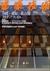 建築技術 2012年3月号 #746 空間+部材+接合部 アイディアファイル