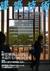 建築技術 2012年8月号 #751 耐震補強による既存木造住宅の耐力UP術