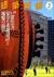建築技術 2014年2月号 #769 戸建住宅の「安全な基礎設計」と「地盤の品質」