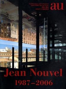 建築と都市 a+u 2006年4月臨時増刊号 ジャン・ヌーヴェル 1987-2006