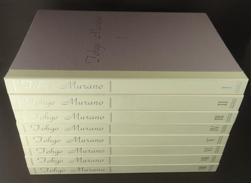 村野藤吾建築図面集 全8巻2