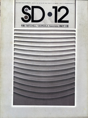 SD 7512 第136号 MITCHELL/GIURGOLA Associates