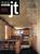 新建築住宅特集 第160号 1999年8月号 建築とアートとの接点