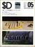 SD 7605 第141号 アメリカ現代建築のホープ: ダン・ヒサカ